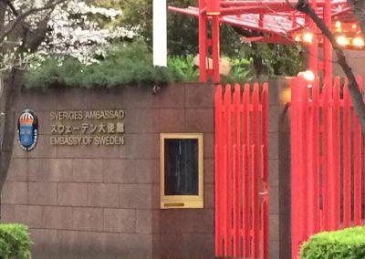 sveriges-ambassad-tokyo